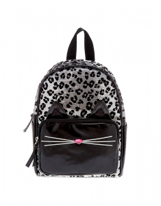 Claire's Sequin Leopard Mini Backpack 81339