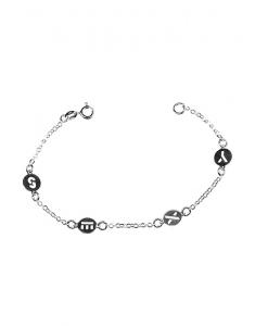 Bijuterii Argint Trendy BRN 15727-SEXY