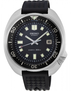 Seiko Prospex Sea Limited Edition SLA033