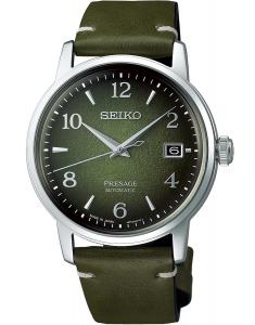 Seiko Presage Limited Edition SRPF41J1