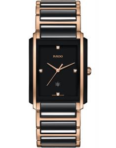 Rado Integral Diamonds R20207712