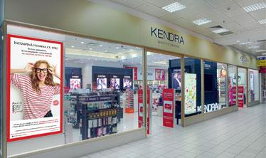 Magazine Kendra Beauty Cosmetics Parfumuri Machiaj Ingrijire